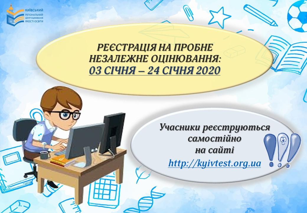 pzno_2020_Слайд3