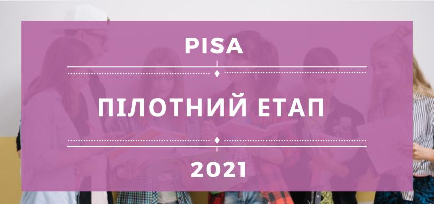 Znimok-ekrana-2021-02-04-o-08.43.41-850x400